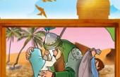 قصه مذهبی کربلا و بچه ها