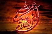 جملات کوتاه شریعتی درباره امام حسین (ع), جدید 1400 -گهر