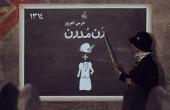 ممنوعیت حجاب در ایران تصویب شد! / عکس