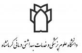 خودکشی یک دانشجو در خوابگاه دانشگاه در کرمانشاه