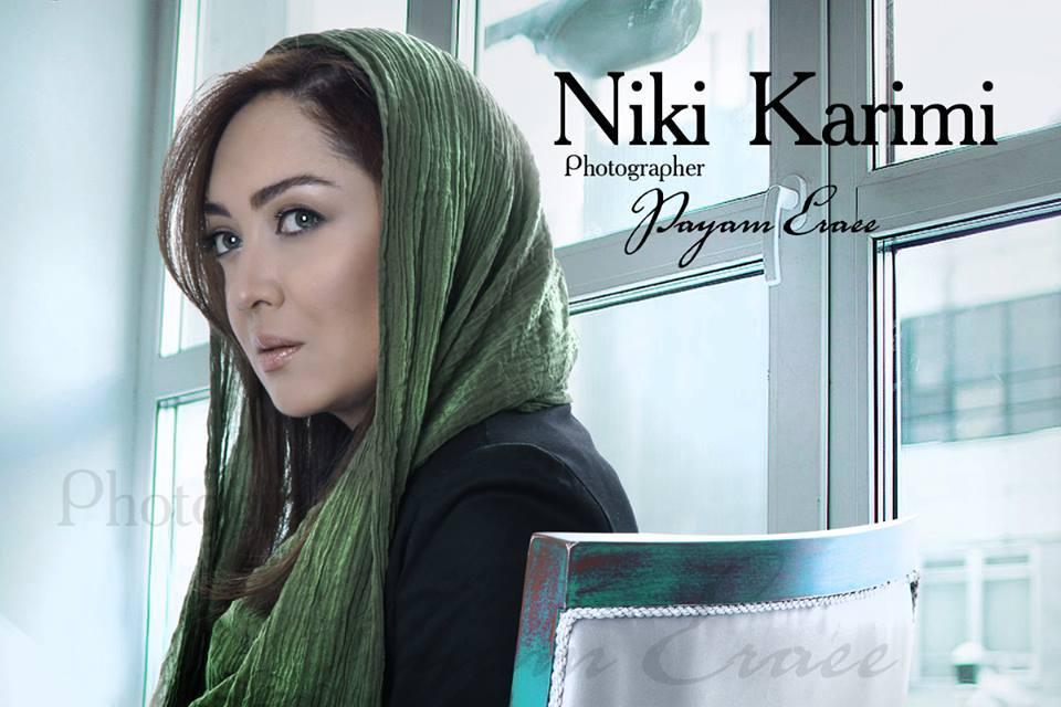 www CAMPEC IR Niki Karimi 17 جدید ترین عکس های نیکی کریمی