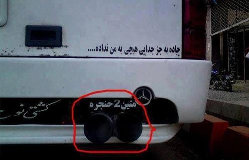 0.103753001386064495 parsnaz ir سری جدید عکس های جالب خنده دار از سوژهای داغ ایرانی