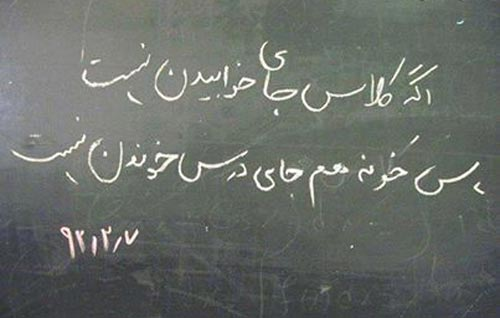 0.221452001386064495 parsnaz ir سری جدید عکس های جالب خنده دار از سوژهای داغ ایرانی