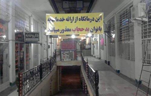 0.225041001386064495 parsnaz ir سری جدید عکس های جالب خنده دار از سوژهای داغ ایرانی