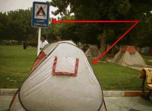 0.868973001386064494 parsnaz ir سری جدید عکس های جالب خنده دار از سوژهای داغ ایرانی