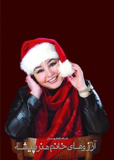 635239289526684836114510 978 ماهایا پطروسیان ، فلور نظری و کریسمس / عکس