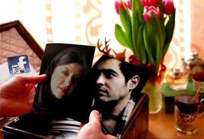 92 10 t165 پیام عاشقانه شهاب حسینی برای همسرش بمناسبت تولدش / عکس