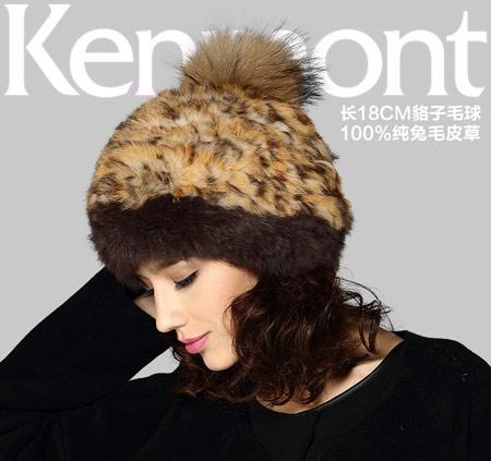 mo11268 مدل کلاه بافتنی 2014