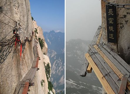 mountain 5 جاذبه توریستی برای خودکشی
