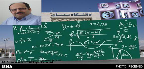 ریاضیدان ایرانی در بین100دانشمند برتر2013