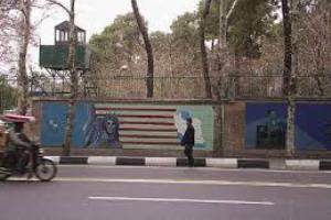 بازگشایی سفارت آمریکا در ایران؟؟؟, جدید 1400 -گهر