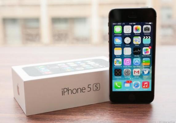 213 572x400 رکورد فروش ۴۵ میلیون دستگاه گوشی آیفون