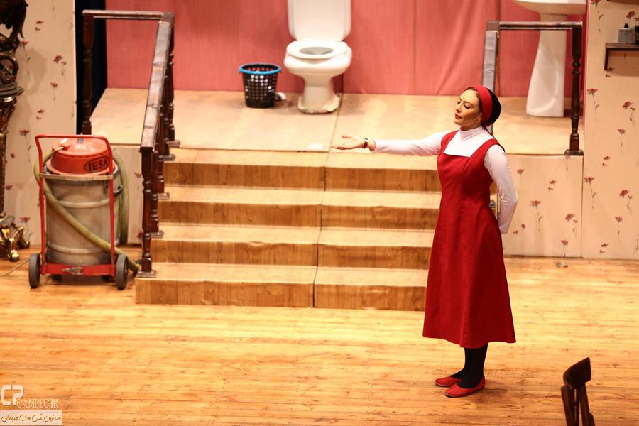 www Campec Ir Yekta Naser 29 عکس های یکتا ناصر در نمایش دختر بانکی