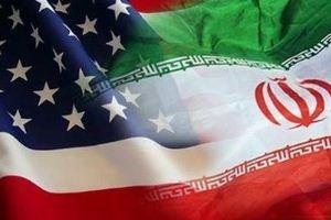 رکورد تجارت ایران و آمریکا, جدید 1400 -گهر