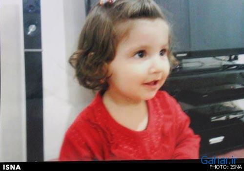 پلیس در جستجوی والدین فاطمه کوچولو / عکس, جدید 1400 -گهر
