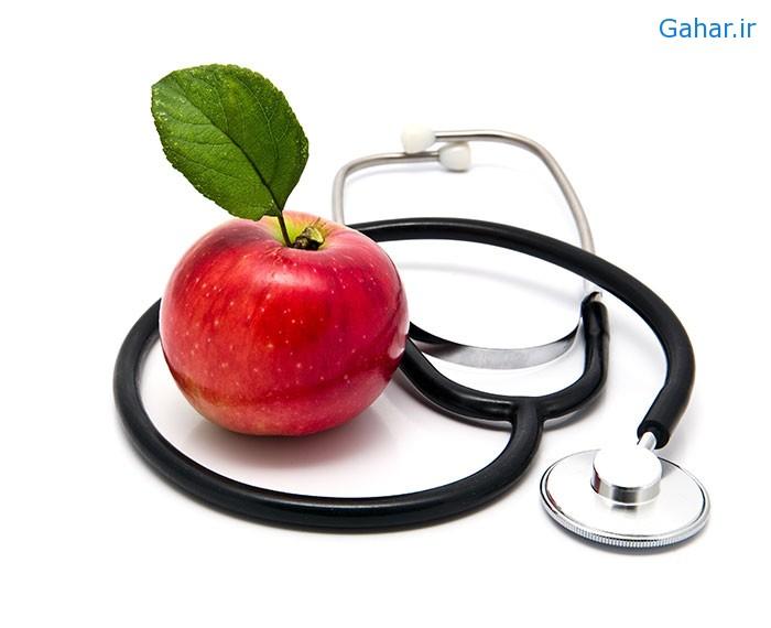 فواید شگفت انگیز سیب برای سلامتی, جدید 1400 -گهر