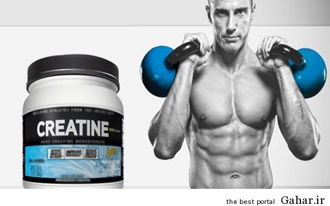 1 creatine نقش کراتین در بدن و خطرات مصرف آن