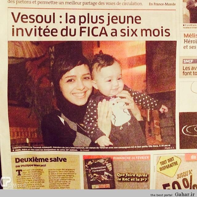 عکس ترانه علیدوستی روى صفحه اول روزنامه فرانسوی, جدید 1400 -گهر