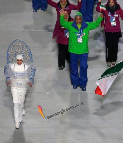 احترام به فرهنگ ایرانی در المپیک زمستانی, جدید 1400 -گهر