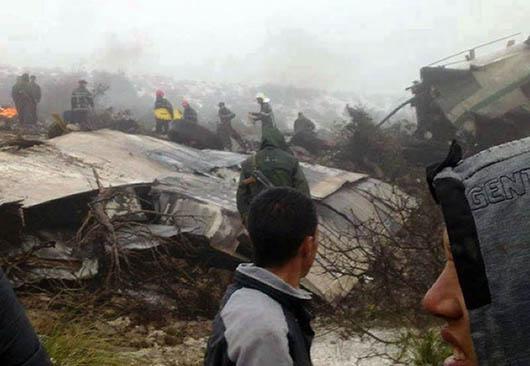 سقوط هواپیمای الجزایری, جدید 1400 -گهر