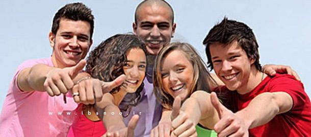 ۱۰ چیزی که آرزو می کردید در زمان نوجوانی می دانستید, جدید 1400 -گهر
