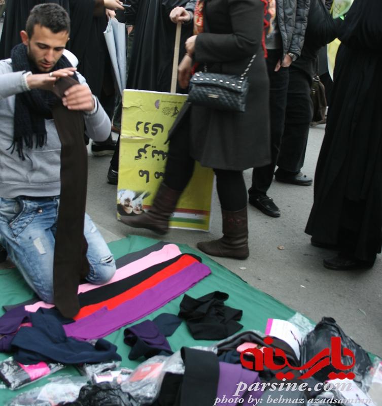 ساپورت فروشی در راهپیمایی ۲۲ بهمن / عکس, جدید 1400 -گهر