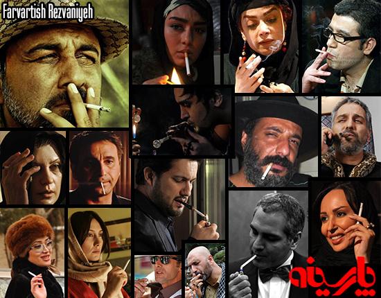 هنرمندان معروفی که سیگار می کشند / عکس, جدید 1400 -گهر