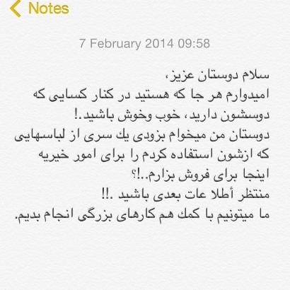 کار پسندیده علی کریمی, جدید 1400 -گهر