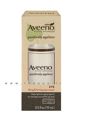 The Best Anti Aging Cream Aveeno 2 بهترین کرم های جوان کننده پوست در 2013