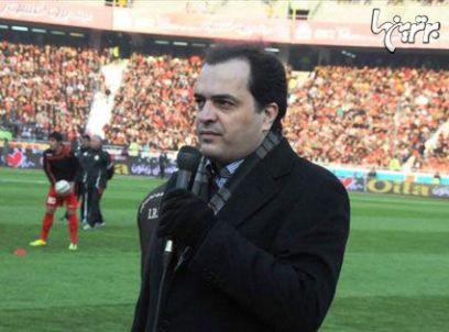شغل دوم گزارشگران ورزشی, جدید 1400 -گهر