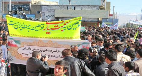 اعتراض بختیاری ها به ضرغامی در راهپیمایی ۲۲ بهمن, جدید 1400 -گهر