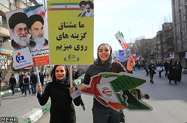 شعار های جدید در راهپیمایی ۲۲ بهمن, جدید 1400 -گهر
