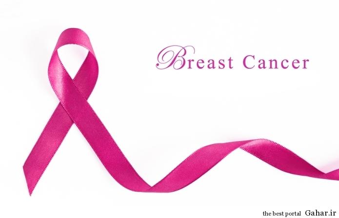 1 020 8 راه برای کم کردن ریسک ابتلا به سرطان سینه