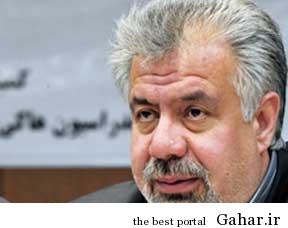 1 2 1 201398113757 گفتگو با بهرام شفیع از سال 60 تا 92