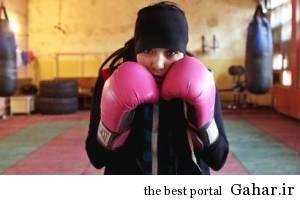 1 2104265 487 بوکسورهای زن افغان+ عکس