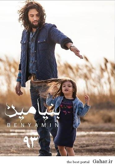 1 50 181 انتشار آلبوم بنیامین 93 با پوستری از خودش و دخترش