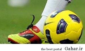 1 92 12 s449 نتایج بازی های دوستانه بین المللی تیم های ملی