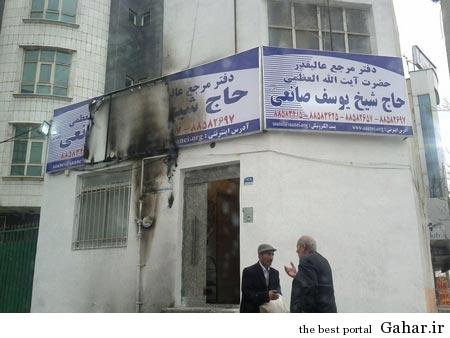 1 92 12 s791 حمله به دفتر آیت الله صانعی در تهران / عکس