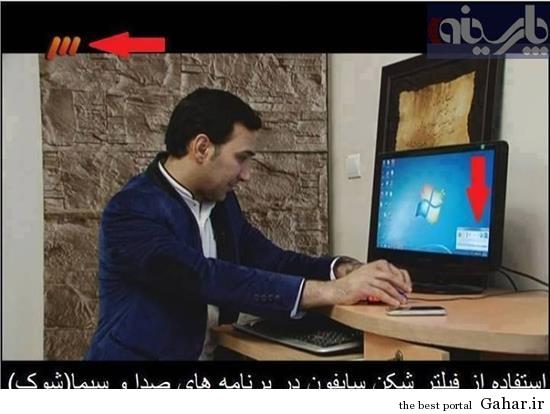 1 98520 سوتی جدید تلویزیون در برنامه «شوک» شبکه سه!