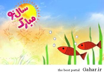 1 fu4400 اس ام اس تبریک عید نوروز 93 جدید (2)