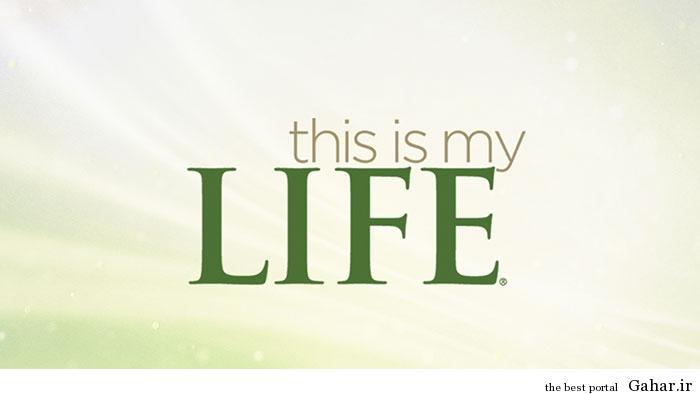 1 life بسیار آموزنده : سه گانه های زندگی