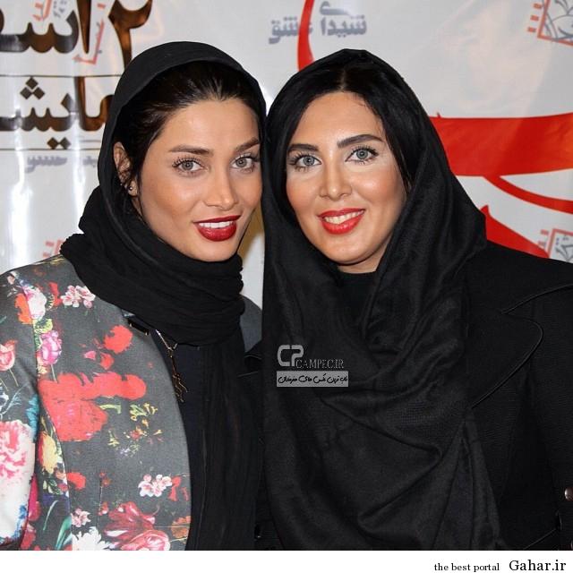 1 www Campec Ir Bazigaran 2244 عکس بازیگران در کنسرت سعید عرب