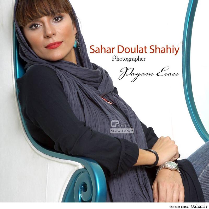 1 www Campec Ir Sahar Dolatshahi 33 عکس های جدید سحر دولتشاهی (2)