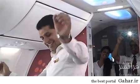 2204364653 اخراج دو خلبان به خاطر رقصیدن در هواپیما + عکس