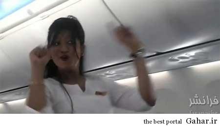 2204365171 اخراج دو خلبان به خاطر رقصیدن در هواپیما + عکس