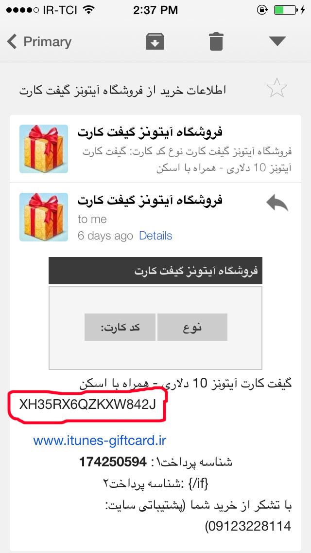 272635 105 آموزش ساخت apple ID + عکس