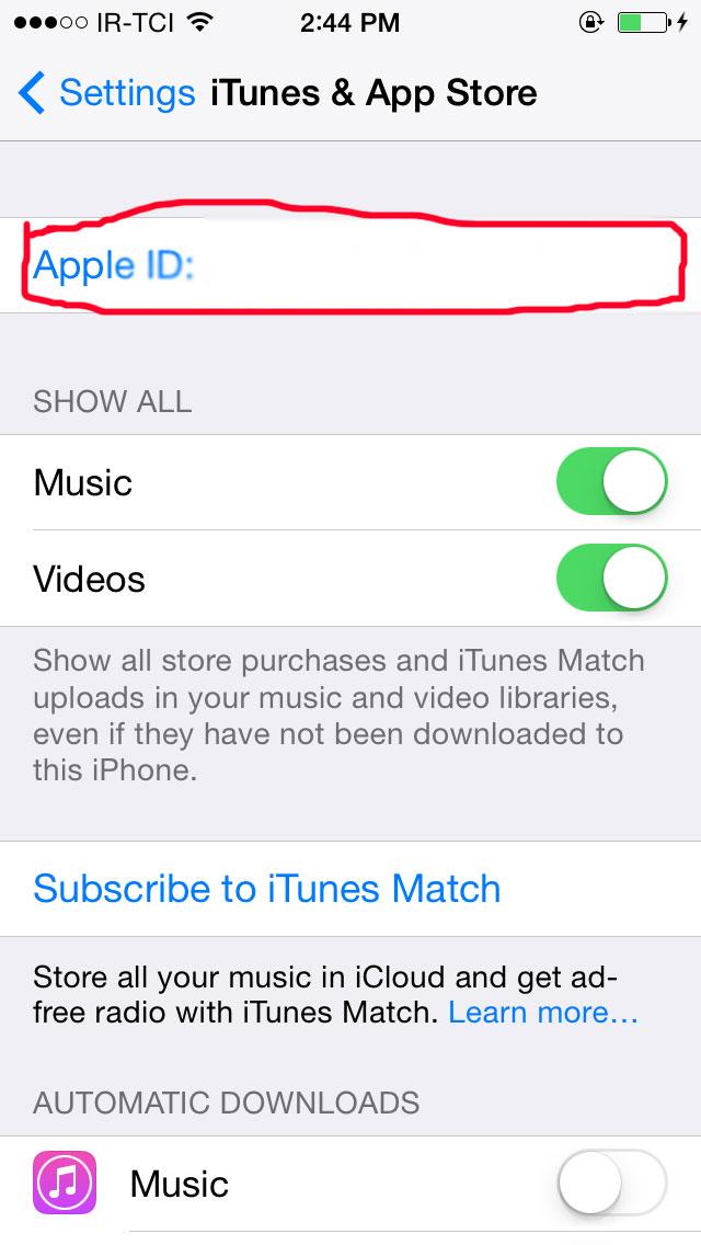 272640 630 آموزش ساخت apple ID + عکس