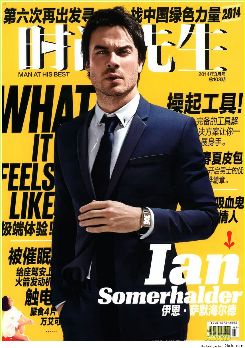 7oDiwR فتوشات هاي جديد ايان سامرهالدر برای مجله Esquire China