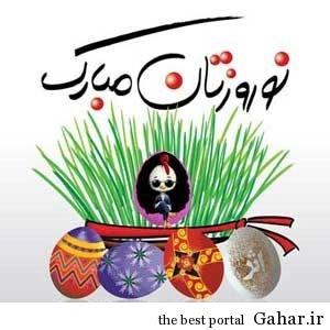 eide norooz اس ام اس تبریک عید نوروز 93 (4)