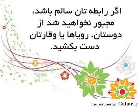fu4591 جملات زیبا و الهام بخش / عکس